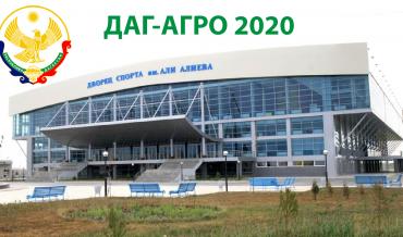 Компания «Фармбиомед» примет участие в межрегиональной специализированной выставке «Даг-Агро 2020»