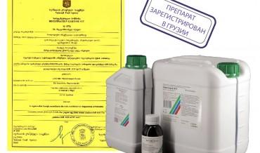 Препарат «Фитоверм 5%» зарегистрирован в Грузии