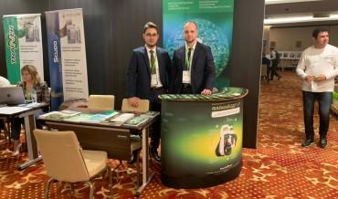 Всероссийская конференция «Защищенный грунт: взгляд в будущее»
